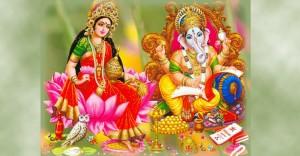 Lakshmi Ganapathi